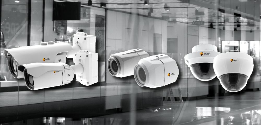 eneo Autofocus Zoom Cameras