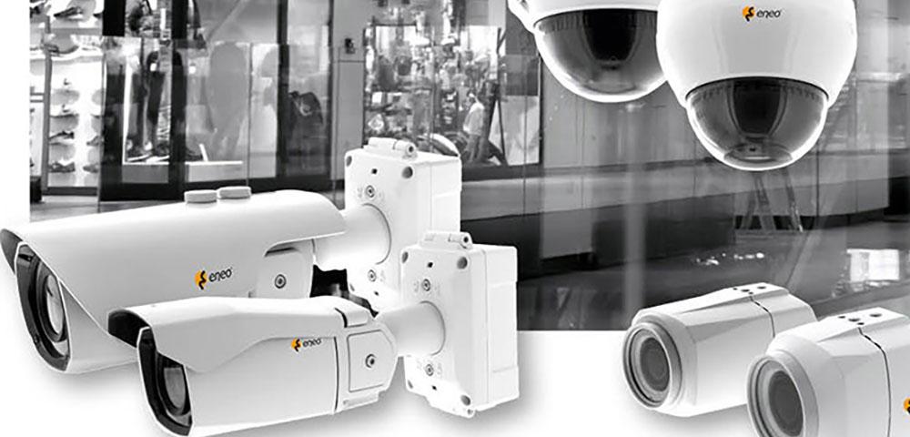 eneo Autofokus-Zoom-Kameras
