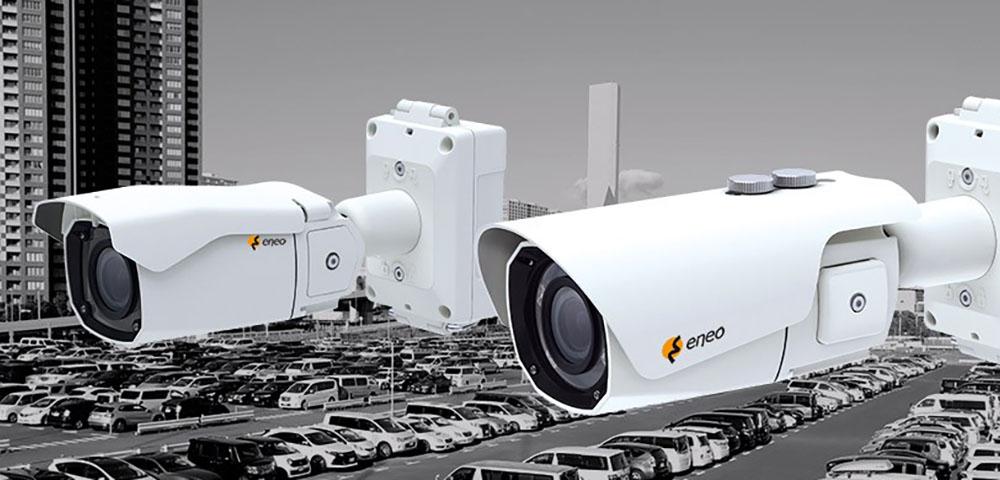 Die nächste Stufe der Evolution: eneo Candid Kameras