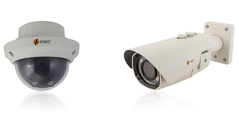 eneo Netzwerkkameras: Easy Installation 2.0 per WLAN
